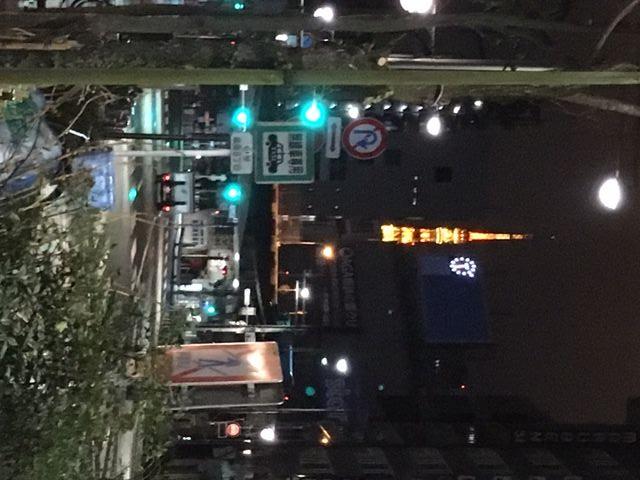 東京タワーtate
