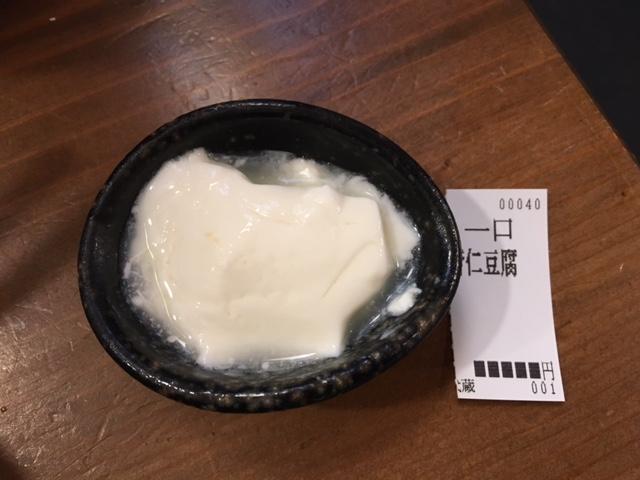 一口杏仁豆腐