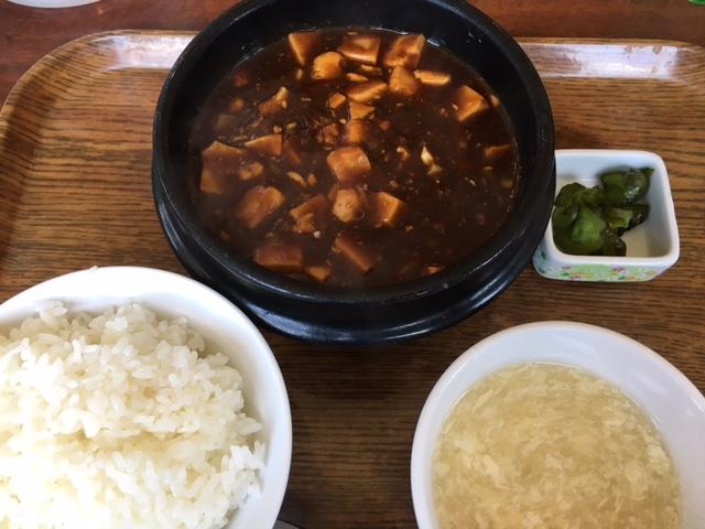 麻婆豆腐750円