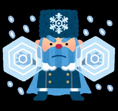character_winter_fuyusyougun